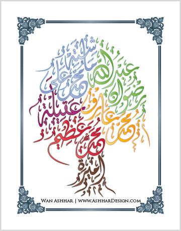 Arabic Calligraphy Design 01
