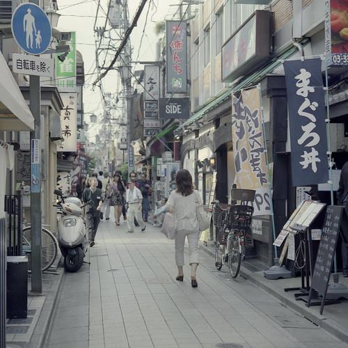 Nakano humid #1
