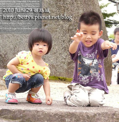 20100622-29