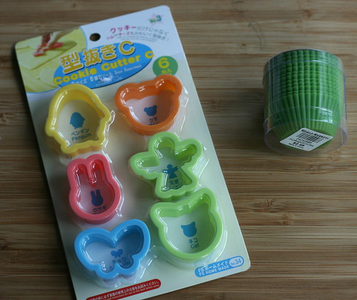 cutest cutters ever and mini silicone cups!