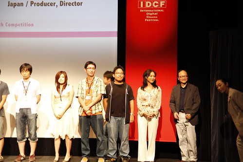 At the opening ceremony of the Skip City D-cinema Film Fest 2010