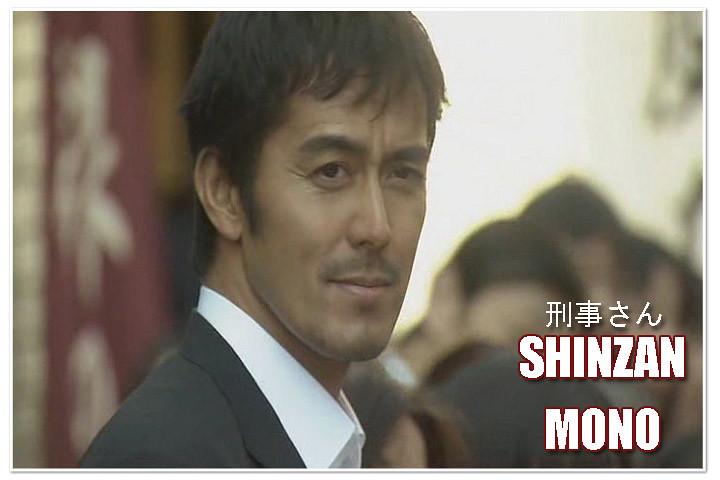Shinzanmono-001