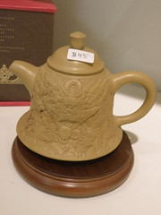 P7240243 (Ant Ware) Tags: art ceramic ceramics hand handmade made clay pottery teapot yixing risha