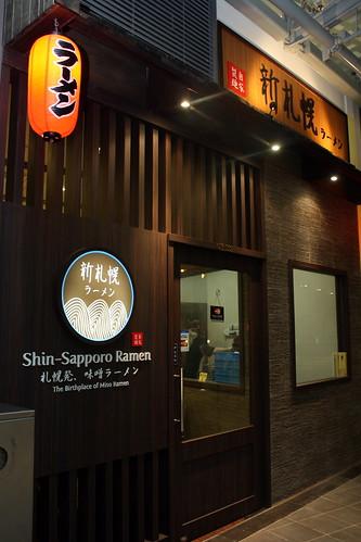 Shin Sapporo 056