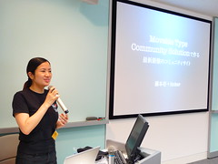 LIghtning Talks 黒野さん