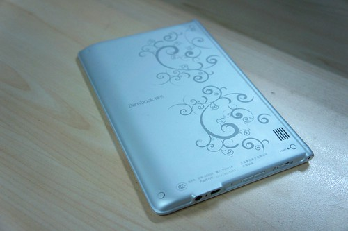 Bambook Back