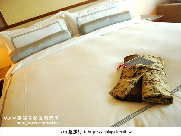 【礁溪溫泉】充滿質感的溫泉飯店~礁溪長榮鳳凰酒店(上)15