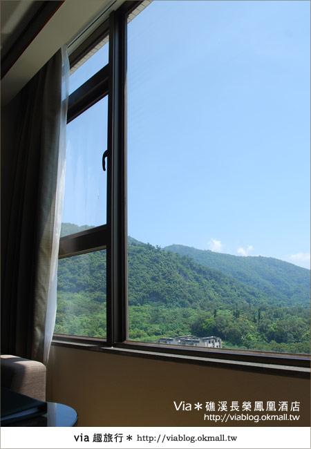 【礁溪溫泉】充滿質感的溫泉飯店~礁溪長榮鳳凰酒店(上)28
