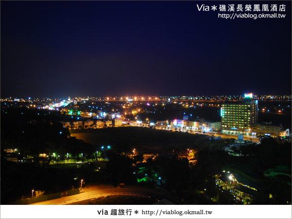 【礁溪溫泉】充滿質感的溫泉飯店~礁溪長榮鳳凰酒店(上)39