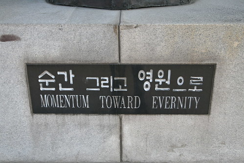 Momentum Toward Evernity