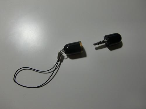 CIMG4166.JPG