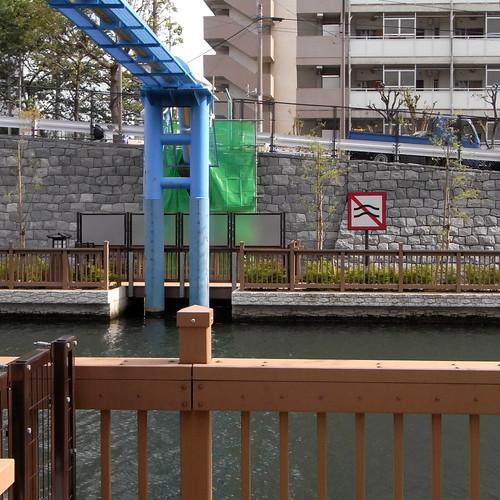 Bansyo-Bashi Bridge 04