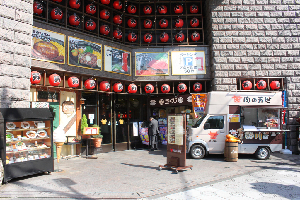 The art of the walk for gastronome in Kanda (58)
