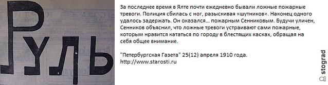 presvitergrig Бурматов Анна Баскакова она утонула Цой жив сталлоне виктор цой пламя дымка триумфальная площадь
