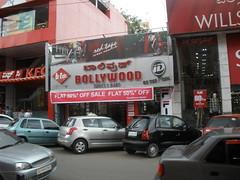 Bangalore Bollywood