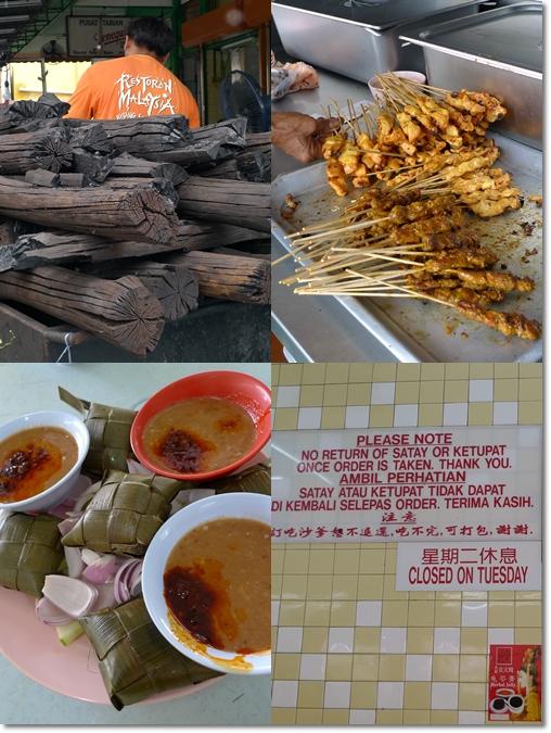 Satay Kajang Nyok Lan Restoran Malaysia2