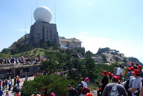 l43 - Bright Summit Weather Observatory