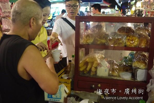 廣州街夜市小吃14