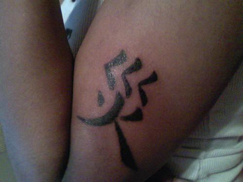 paige_tattoo