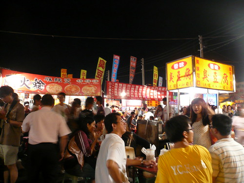花園夜市/Night Market