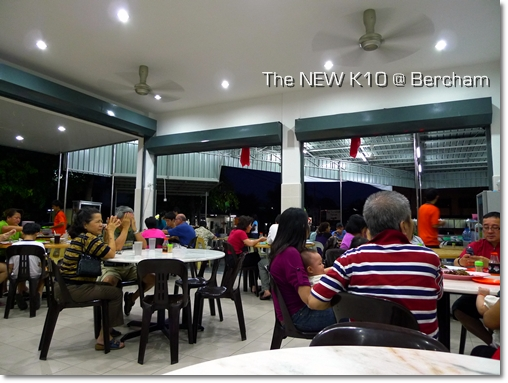 The New K10 Claypot Chicken Rice