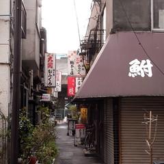 Akabane, Marumasu-ya 07