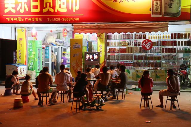 Outdoor TV, Guangzhou, China