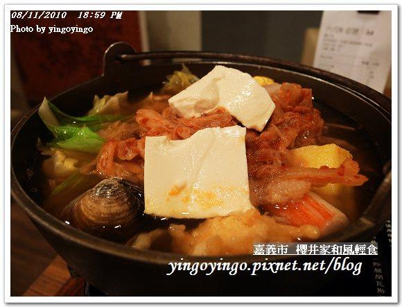 櫻井家和風輕食屋990811_R0014193