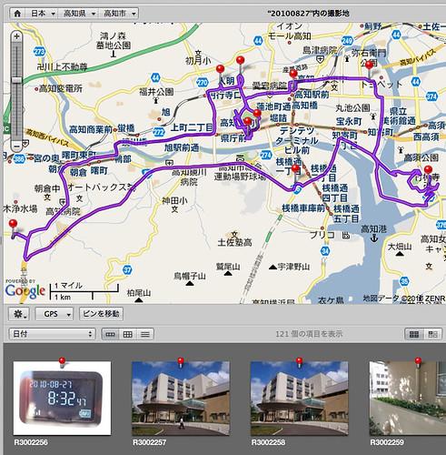スクリーンショット(2010-08-29 16.13.36)