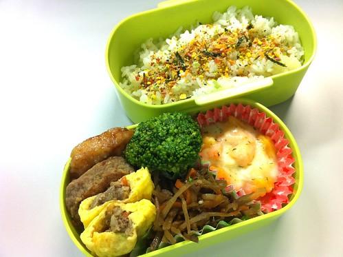 今日のお弁当 No.4 – 緑黄野菜