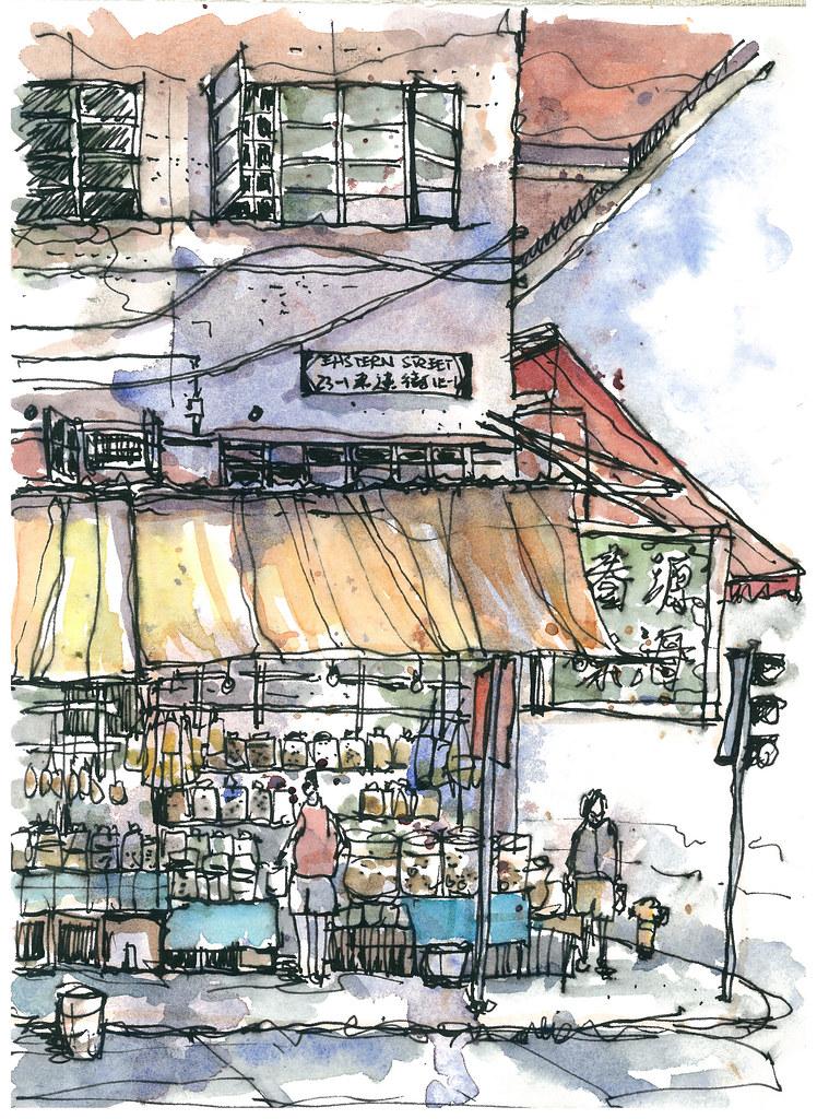 Kennedy Town, HK