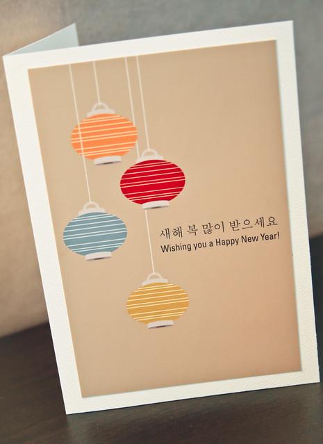 lunar new year 2