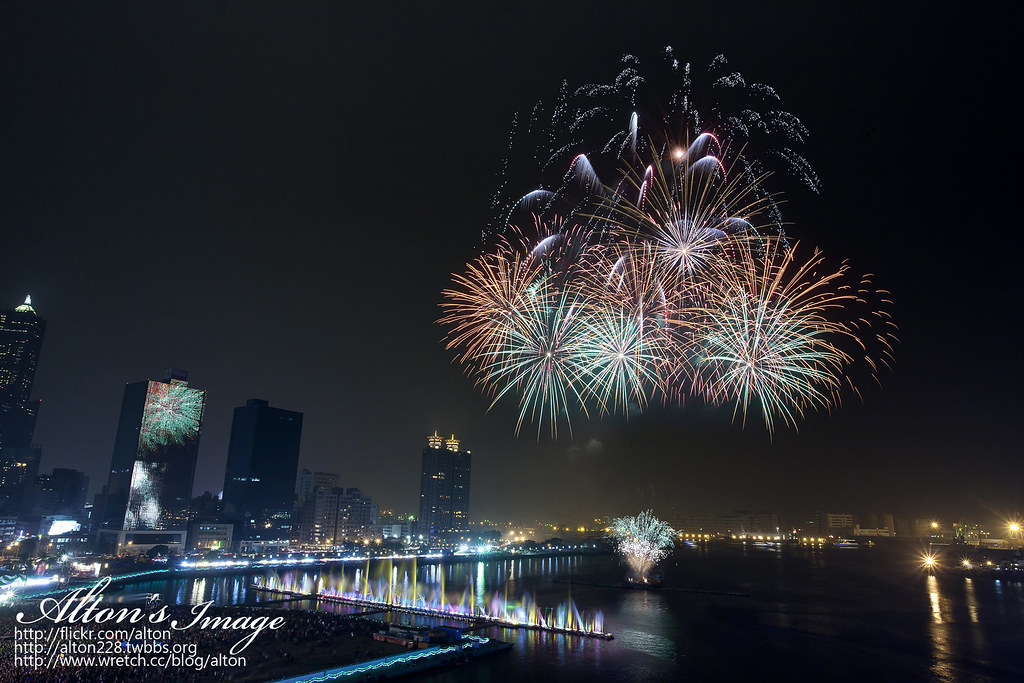 2011 高雄燈會藝術節 煙火