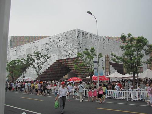 South Korea's Pavilion