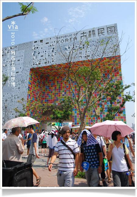 【2010上海世博會】Via帶你玩~浦東A、C片區國家館!17