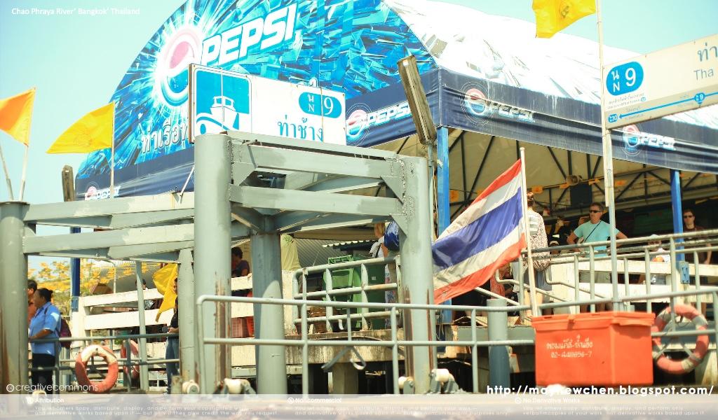 Chao Phraya River 07