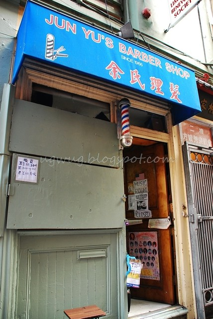 Jun Yu's Barber Shop