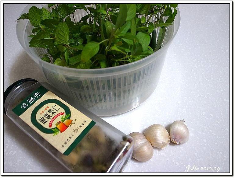 青醬義大利麵 (1)