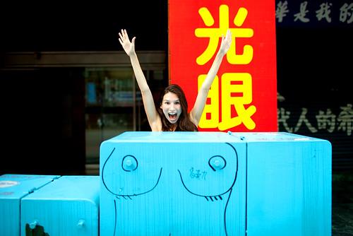 I'm in Taiwan!
