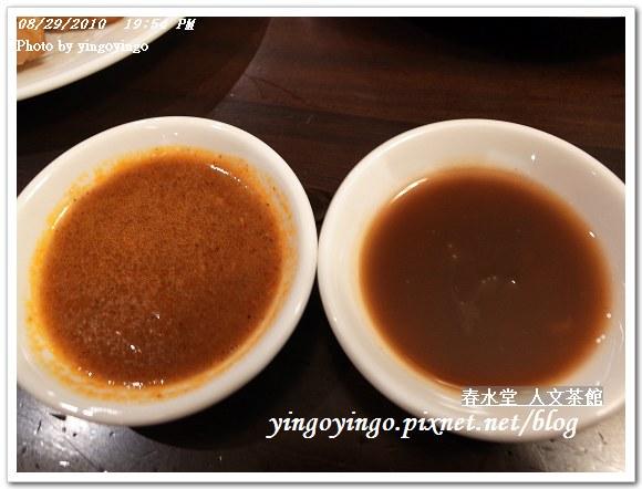 春水堂人文茶館990829_R0014627