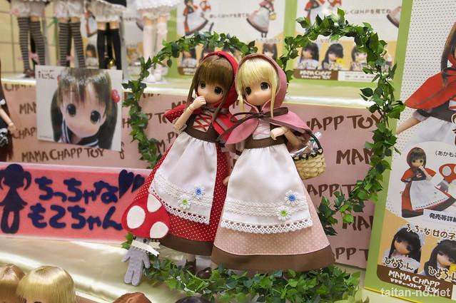 DollShow29-DSC_8038