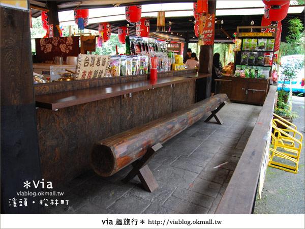 【南投】台灣,妖怪出沒?!來溪頭妖怪村-松林町抓妖吧!12