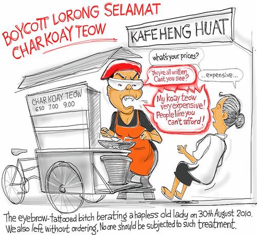 Lorong Selamat char kuey teow caricature