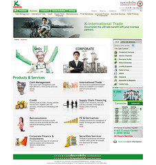Design KBank : Business Page