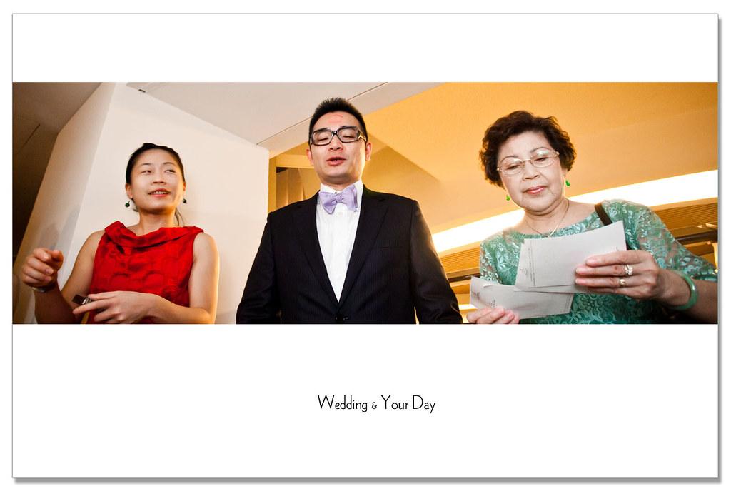 [婚禮記錄]ALEX婚禮...妹多又正婚禮第二彈(極品阿)
