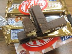 KitKat Bitter Almond