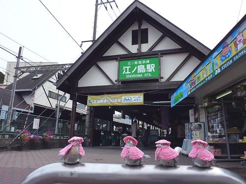 日本。江之島站