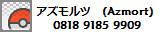 Pocket Monsters Special: El manga de Pokemon! 5025909255_e50098ba14_m