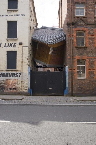 Touched | Doh Ho Suh - Bridging Home by Liverpool Biennial