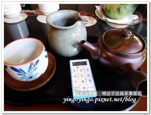 明森宇治抹茶日本咖啡990829_R0014595